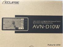 Eclipse AVN-D10W イクリプス 7型 WVGA メモリーナビゲーションシステム カーナビ