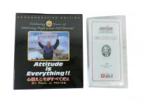 SMI ポールJマイヤー 心構えこそがすべてだ 日本語版テキスト CD12枚 教材