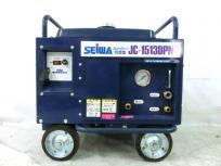 引取限定精和産業 セイワ JC-1513DPN+ 高圧洗浄機 防音型 電動工具 ホースドラム付き 直