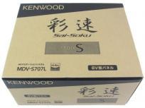 KENWOOD ケンウッド MDV-S707L 彩速 カーナビ 8インチ ハイレゾ対応 2020年製