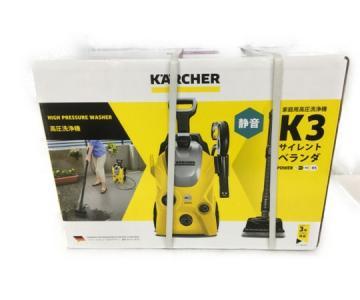 KARCHER ケルヒャー 高圧洗浄機 K3 サイレント ベランダ 周波数 50Hz 東日本仕様