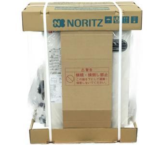 ノーリツ OTQ-4705AY 石油ふろ給湯器 18年製