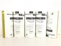 UCHIDA 感熱記録紙 210mm×100m OAボード 書撮りくん 5本セット