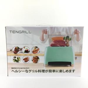 BLAUD テングリル TGJ19-G10 ヘルシーオーブン調理器 グリル調理器 ブラック