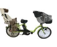 Panasonic BE-ENMM033A 電動 自転車 ギュットミニ 20型 大型