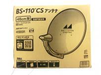 日本アンテナ 45BSR BS・110°CSアンテナ 45cm型 右旋円偏波用