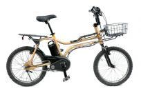 Panasonic 電動アシスト自転車 EZ BE-ELZ032AT 楽 大型