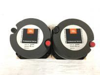JBL 2405 ホーン ツイーター スピーカー 本体 音響 トゥイーターの買取