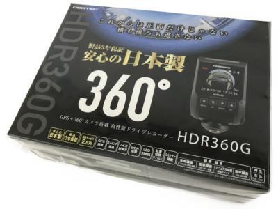 comtec コムテック HDR360G 全天周 ドライブレコーダー 360°カメラ 前後左右 常時録画 衝撃録画 GPS 駐車監視