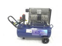 アネスト岩田 AIREX PIXIE ピクシー FX7601 オイルフリー エア コンプレッサーの買取