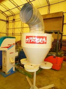 埼玉 入間市 金子農機 カラとるもん CM-760SK 籾摺機用集塵機 キャスター 付き 農家 農業機械