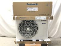 パナソニック Panasonic CS-220DFL-W インバーター冷暖房除湿タイプ ルームエアコン