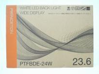 PRINCETON PTFBDE-24W 23.6型 フルHD 液晶モニター プリンストン 液晶ディスプレイ