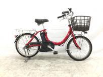 YAMAHA PAS SION-U PA20SU 電動アシスト自転車大型の買取