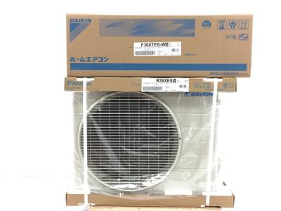 DAIKIN ダイキン S36XTES F36XTES + R36XES エアコン 室内機 室外機 大型