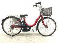 YAMAHA ヤマハ PAS ナチュラL PM26NL 電動アシスト自転車 26型大型の買取