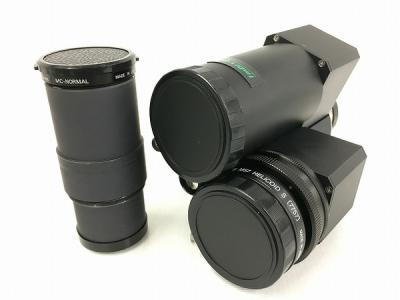 ImDIYGO 2インチ双眼装置 リレーレンズ付き