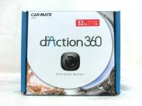 CARMATE カーメイト daction360 DC3000 ドライブレコーダー カー用品