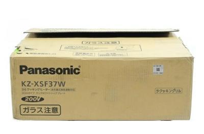 Panasonic IHクッキングヒーター ビルトイン KZ-XSF37W 実使用なし