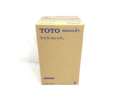 TOTO TCF9151 #NW1 ウォシュレット 一体型 タンク便座のみ