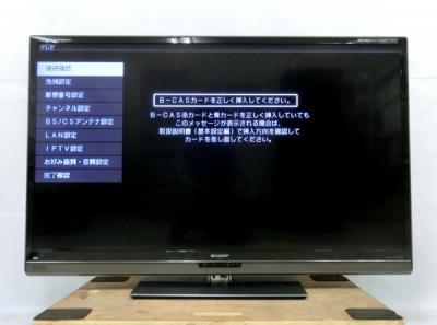 SHARP シャープ AQUOS LC-52L5 液晶テレビ 52型