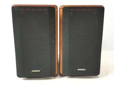受賞セール VICTOR ビクター SX-V05 ユニフレーム ユニット 採用 スピーカー オーディオ 音響