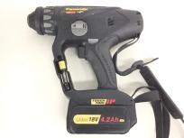 パナソニック Panasonic EZ78A1LS2G-H 充電式 マルチハンマードリル バッテリー 18V 4.2Ah 2個 電動工具の買取