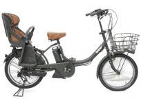 BRIDGESTONE ブリヂストン Bikke 2e BK0L26 電動アシスト自転車の買取
