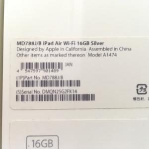 Apple Md788j B タブレット の新品 中古販売 1578249 Rere リリ
