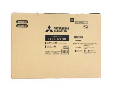 三菱 MITSUBISHI REAL LCD-32LB8 LED 32型 液晶 テレビ