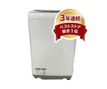 シャープ 全自動洗濯機 穴なし槽 5.5Kgタイプ グレー ES-GE55R-H