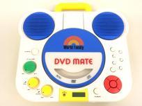 ワールドファミリー DWE DVDメイト DVDプレイヤー Disney 英語 教材
