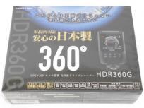 COMTE HDR360G ドライブレコーダー 360°カメラ搭載 高性能ドライブレコーダー 前後2カメラ