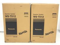 Panasonic パナソニック RAMSA WS-T512 スピーカーシステム ペア 音響機材 音響機器 オーディオ