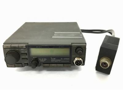 ICOM アイコム IC-2400 アマチュア 無線機