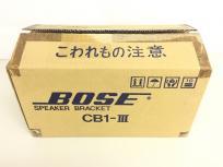 BOSE CB1-III スピーカーホルダー 天吊り金具