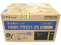 HITACHI 日立 HMR-TR221 電子レンジ 50Hz 家電製品 東日本