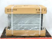 NP-45RS7SJG ビルトイン 食器洗い乾燥機 2020年製 CPSNPP45MW73 パネル付
