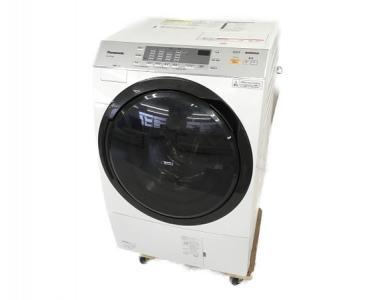 Panasonic NA-VX3900L ななめ ドラム式 洗濯乾燥機 洗濯機 10kg 乾燥 6kg 2018年 楽 大型