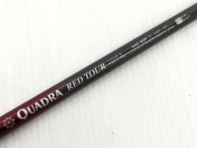 Quadra RED TOUR S ゴルフクラブ用 シャフト