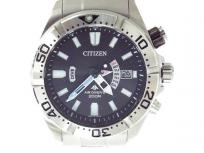 CITIZEN ECO-DRIVE PMD56-3081 H112-T016651 AIR DIVER'S 200M 腕時計