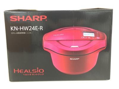 SHARP シャープ ホットクック KN-HW24E-W ヘルシオ