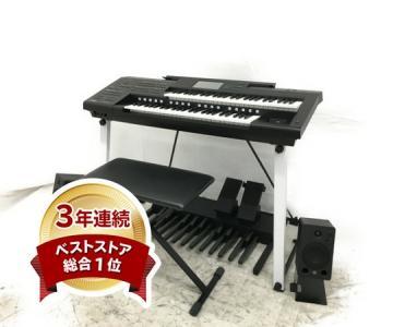 YAMAHA ヤマハ STAGEA ステージア ELC-02 エレクトーン 2017年製 Ver2.01 電子ピアノ 鍵盤楽器 演奏