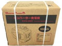 ナカトミ EIVG-900D 発電機 インバーター 交流 50hz 60hz