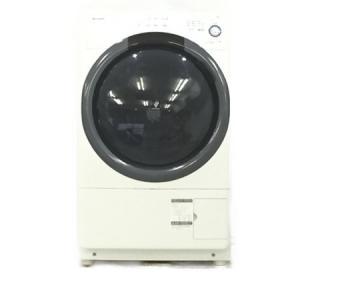 SHARP シャープ 洗濯乾燥機 ES-S7B-WL ES-S7B 家電 ドラム洗濯機 2018年 楽 大型