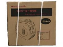 ナカトミ EIVG-1600D インバーター発電機 発電機 電動工具
