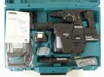 MAKITA HR244DGXVB 24mm 充電式 ハンマドリル マキタ