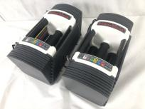 POWERBLOCK SP50 可変式 ダンベル ペア トレーニング