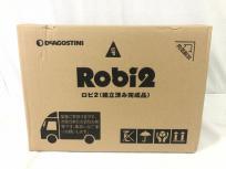 デアゴスティーニ ロビ2 組立済み完成品 スペシャル特典付き