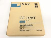 LIXIL 前丸便座 INAX CF-37AT BW1 ワンタッチ着脱式